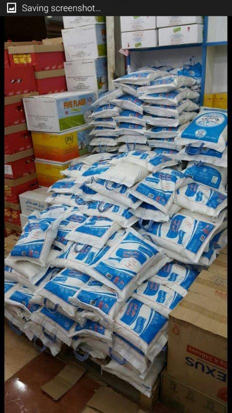 Green Island - Sugar In Market