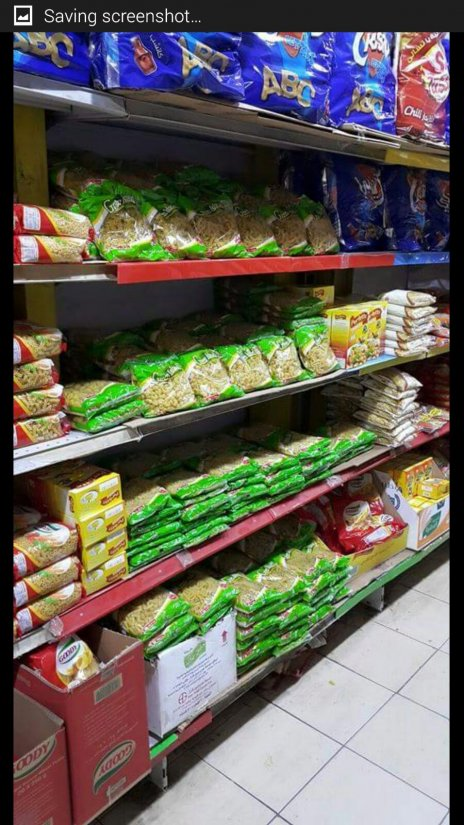 Green Island Products In Market