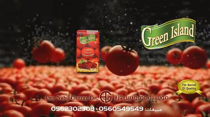 Green Island Advertising